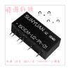 供应0-75mV/0-2.5V/0-5V/0-10V隔离电量隔离器/数据采集器/数据采集模块