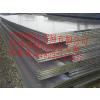 供应高强板300厚Z35钢板