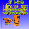 供应 唐山博飞-测绘仪器-经销,修理
