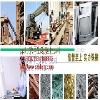 深圳回收公司五金废料加收金属废料回收工厂废料回收feflaewafe