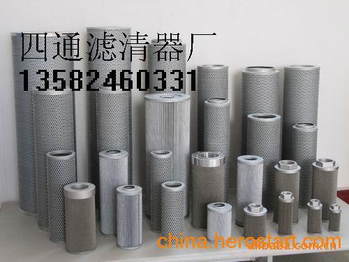 供应0030D05BN/HC贺德克滤芯(量大优惠)