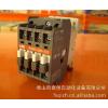 供应abb低压接触器 A16D-30-01*220 原装正品