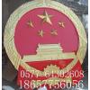 供应国徽厂家!广西贺州市国徽制造,生产批发国徽商家在哪里