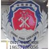 供应消防徽广西厂家,订购消防徽,制作广西消防徽,厂家直销消防徽