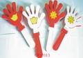 供应玩具红白实色手拍