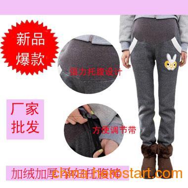 供应时尚孕妇装秋装托腹裤孕妇休闲裤孕妇加绒加厚针织裤
