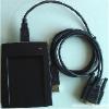 成都自主研发生产RFID读写设备feflaewafe