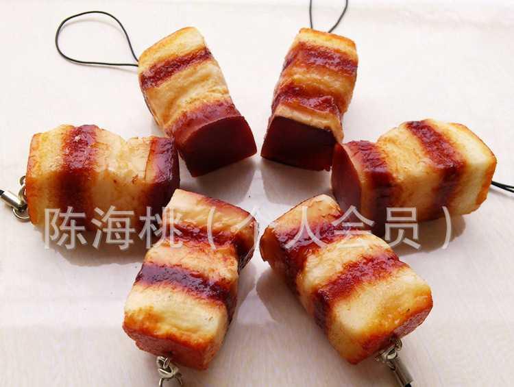 全满100元混 创意饰品 仿真食物钥匙环 可爱挂件 仿真蔬肉-东坡肉