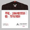 广州信封印刷 信封信纸价格 鑫河致力于生产制作信封信纸质量领feflaewafe
