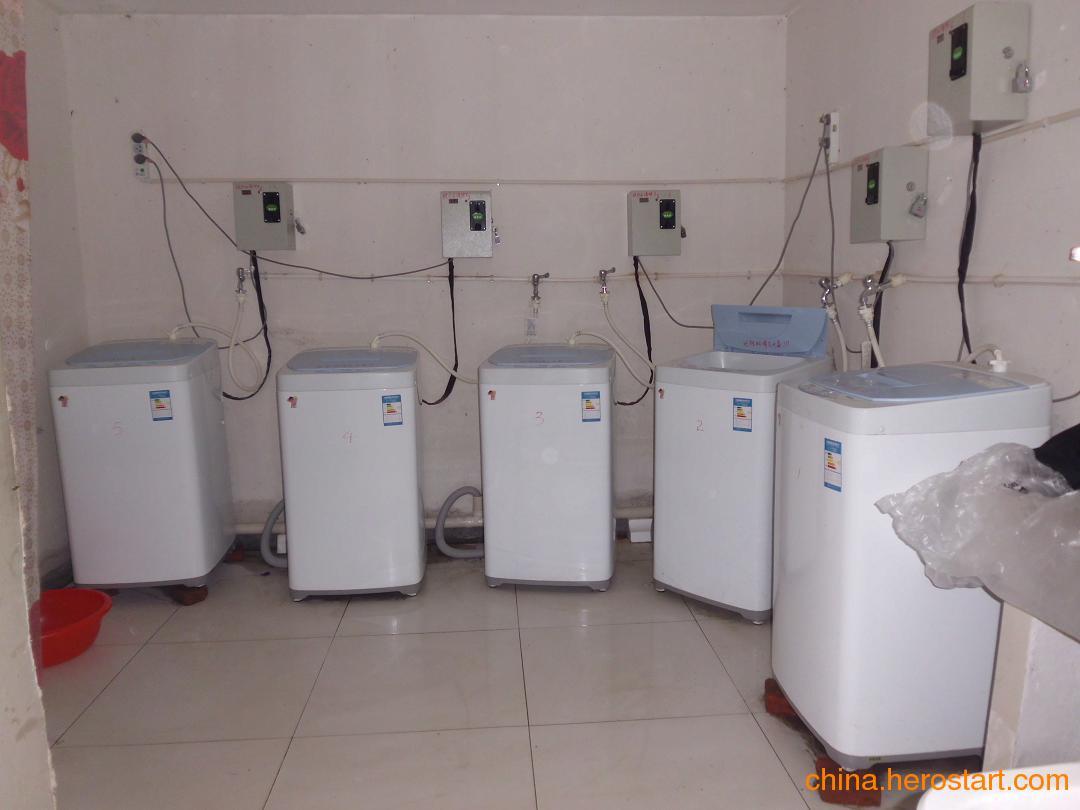 供应辽宁沈阳大连海尔全自动不锈钢内筒投币洗衣机销售纯铜电机