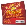供应超市条码卡制作 PVC条码卡制作厂家  条码卡印刷  条码卡设计 条码卡报价