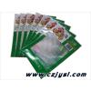 供应真空包装袋成分/真空包装袋残留溶剂检查