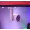 供应LED服装店专用款轨道射灯7W白色