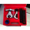 供应扩孔器,弯管器,生物醇油改造灶具配件,醇基灶具配件