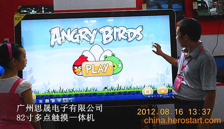 供应南京三星70寸液晶电视 三星82液晶电视机