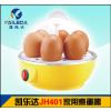 供应煮蛋器 多功能煮蛋器 迷你煮蛋器