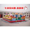 供应大型户外充气游泳池 充气蹦蹦城堡  大型儿童充气城堡 郑州充气城堡