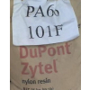 供应聚酰胺尼龙PA6,PA66