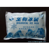 供应厂家直销冷库专用生物冰袋
