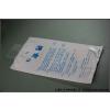 供应海鲜水产冷藏专用注水冰袋