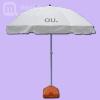 供应太阳伞厂——OU太阳伞