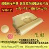 供应枕芯枕套代加工批发零售 代加工保健枕药枕太空枕