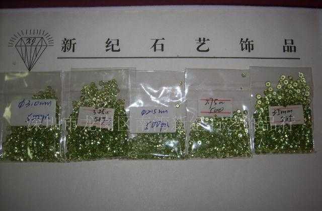供应天然宝石橄榄石 宝石 玻璃马眼  玻璃旦形  半宝石