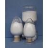 供應氨基酸保濕劑