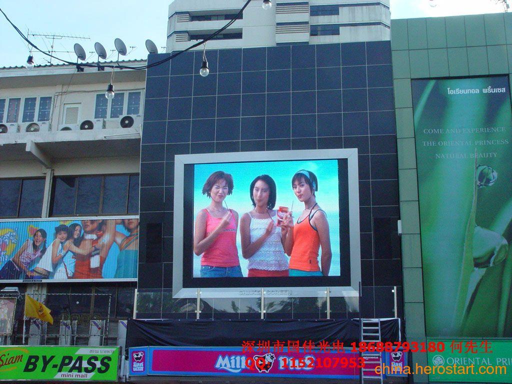 广东深圳供应盘锦市LED显示屏 LED显示屏十大品... - 中国供应商