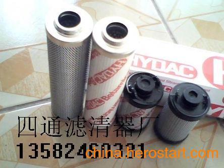 供应0030R010BN贺德克滤芯(原厂原装)