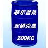 供应亚硝酸盐降解剂 亚硝克星  水质改良剂