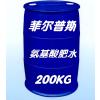 供应水产肥水系列 氨基酸肥水 水质改良剂