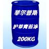 供应除苔灭藻剂 水质改良剂 护草青苔净  渔药原料