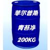 供应除苔灭藻剂 青苔净  渔药原料 水质改良剂