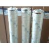 供应颇尔滤芯HC9601FKP11H