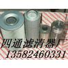 供应黎明滤芯HBX-160×3