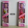供应厂家直销 新款001系列 芭比娃娃彩盒套装 女孩喜爱的礼物