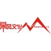供应—武汉企业宣传片,武汉城市宣传片