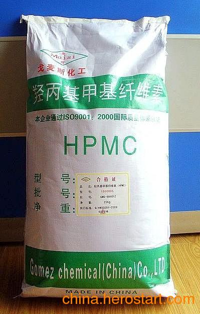 供应重庆羟丙基甲基纤维素醚(HPMC)厂家