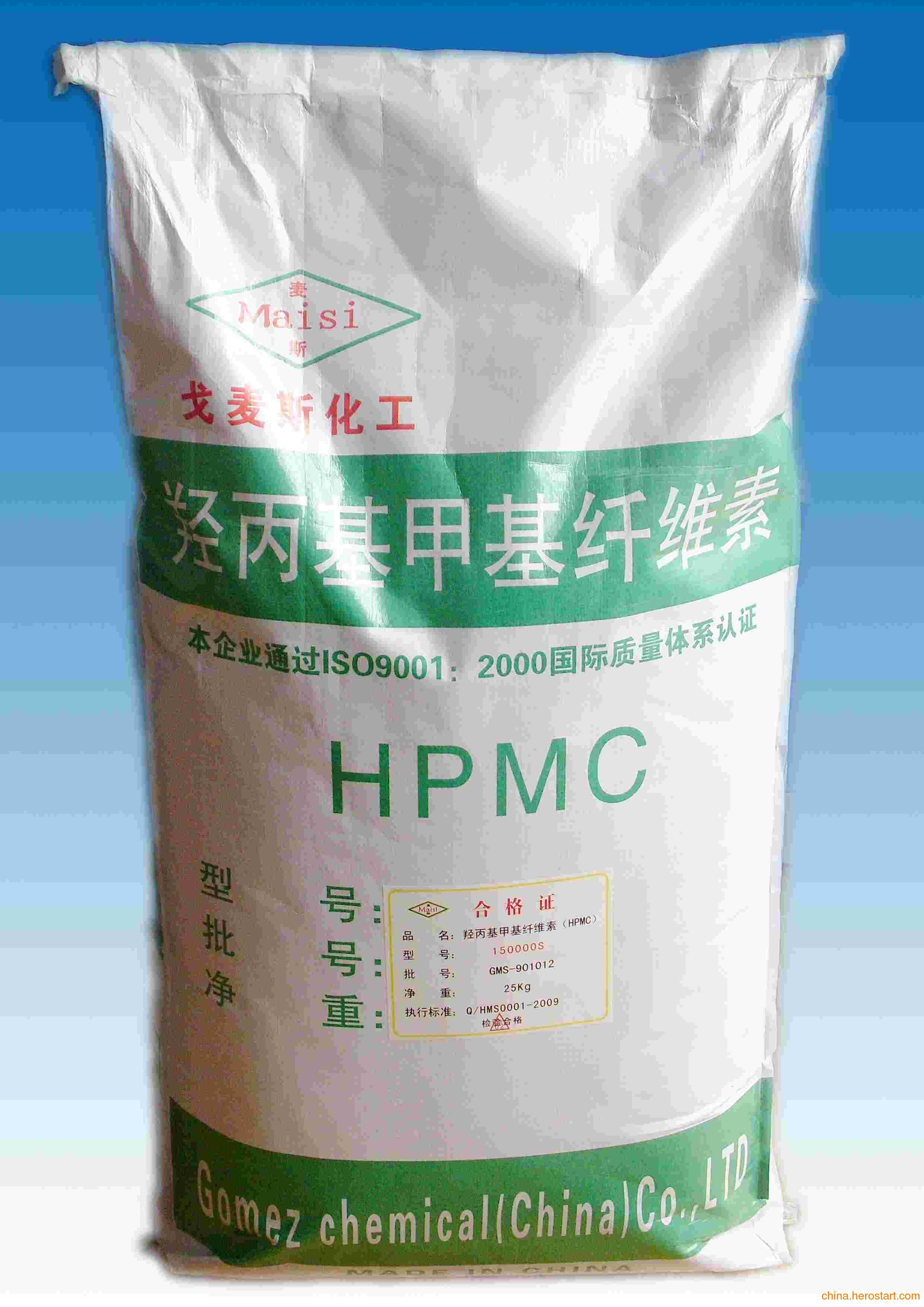 供应浙江砂浆专用羟丙基甲基纤维素