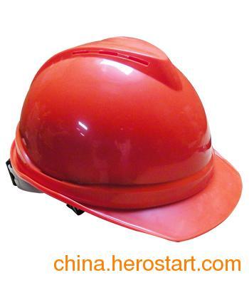 供应代尔塔安全帽DELTA安全帽/安全帽/防护帽 /梅思安安全帽