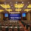 广州活动策划公司专业活动策划 灯光音响设备租赁 会场布置feflaewafe