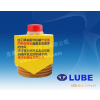 供应正品LUBE润滑脂 NS2(2)-7润滑脂 700CC润滑黄油脂 注塑机 SMT保养油