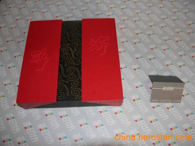 供应北京茶叶包装盒 茶叶盒设计制作 茶叶盒生产厂家