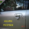 福州换锁芯修锁开锁