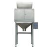 供应自动定量包装机、自动定量颗粒秤河南惠文包装机械有限公司
