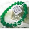 供应打印珠宝价格签、玉器标签,首饰标签,戒指标签