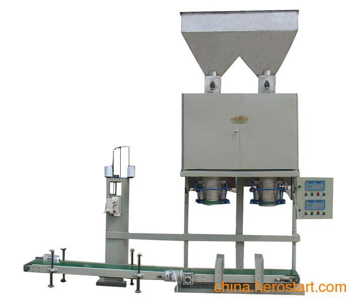 供应玉米包装秤、玉米包装机河南惠文包装机械有限公司