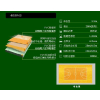 供应PVC地板