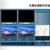 供应停车场系统/智能停车场系统/无障碍停车场系统